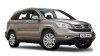 Автозапчасти Honda CR-V 3 ( RE ) 2006-2012 г.