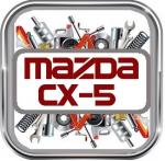 Mazda CX5 АвтоТовары