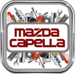 Mazda Capella 1997-2002г. АвтоТовары