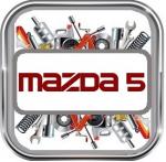 Mazda 5 2005-2010 года