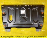 Защита двигателя  LEXUS RX300/ RX330/ RX350/ RX400  2003-2009 года