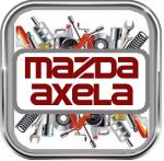 Mazda Axela АвтоТовары