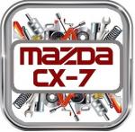 Mazda CX7 АвтоТовары