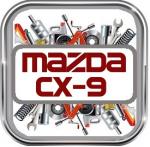 Mazda CX9 АвтоТовары