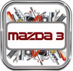 Mazda 3 АвтоТовары