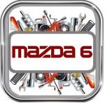Mazda 6 АвтоТовары