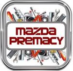 Mazda Premacy 1999-2005г. АвтоТовары