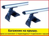 Багажник на крышу (Крепления Д+ овальные перекладины 1,2м.)